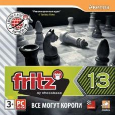 Игровая программа Fritz 13 (DVD, русская версия)