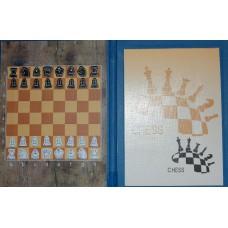 "Шахматы магнитные-""книжка"""